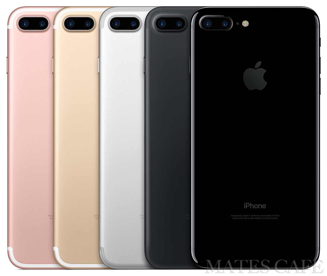 iPhone 7 Plus Lineup